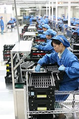 Chinese Factory - Robert Scoble